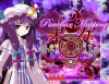 Touhou Tales - Shall we Parallax?