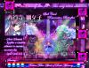 post-40323-0-63409700-1452036772_thumb.png