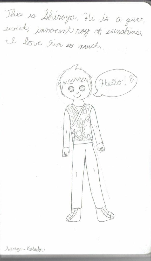 Sketch of Shiroya