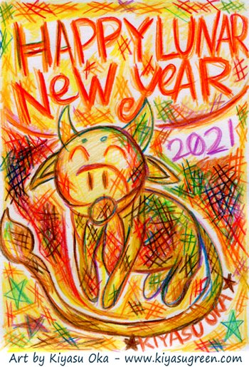 kiyasu-oka_2021-happy-lunar-new-year.jpg
